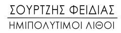 sourtzis.com.gr